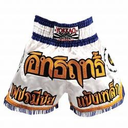 YOKKAO White Blade Runner Muay Thai Boxing Shorts 1