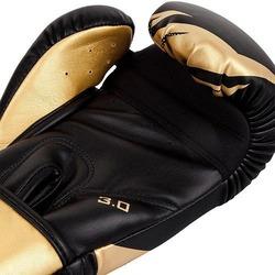 Challenger 30 Boxing Gloves blackgold 3