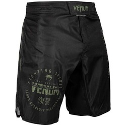 Signature Fightshorts blackkhaki1
