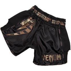 Giant Muay Thai Shorts blackforestcamo 2