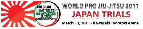 ワールドプロ柔術2011 日本予選