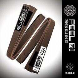 Shinobi_belt_brown1