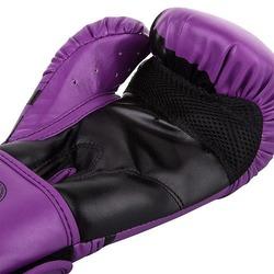 Challenger 20 Boxing Gloves purpleblack 3