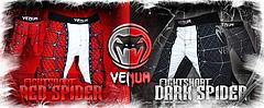 Venum_FightShort_SPIDER_H_S_Plus_Contour