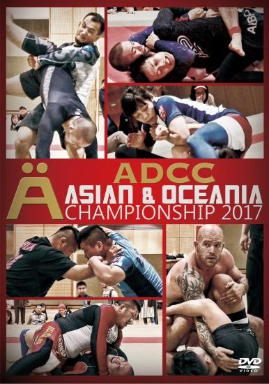 ADCC ASIAN OCEANIA 2017 2