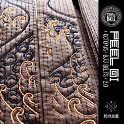 OC-Belt-v2-Brown_02