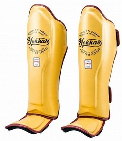 Vintage Gold Shin Guards 2