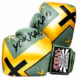 X_Green Muay Thai Boxing Gloves1