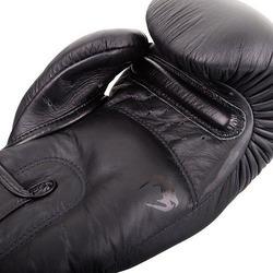 Giant 30 Boxing Gloves blackblack 4