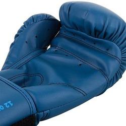 Contender Boxing Gloves navynavy 4