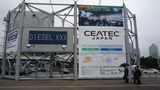 20080930_Ceatec_BLOG_BluetoothSIG_01
