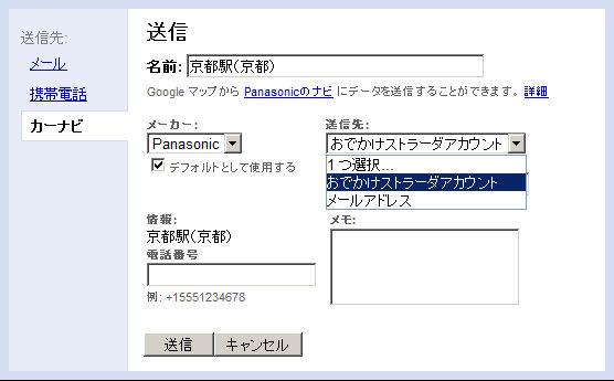 20090613_03