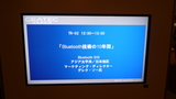 20080930_Ceatec_BLOG_BluetoothSIG_03