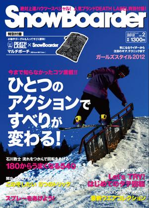 bt_hosono-275199