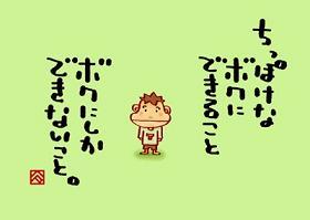 db11b839.jpg