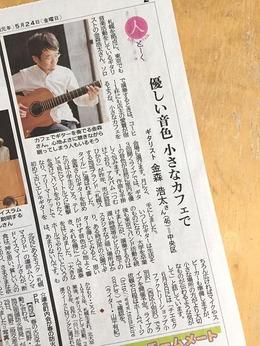 190524 さっぽろ10区(19年5月24日付け北海道新聞朝刊)