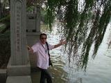 寒山寺の運河と柳