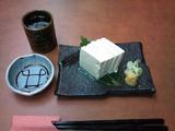 五箇山豆腐
