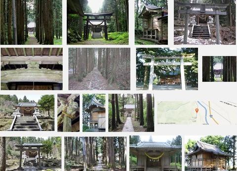 白山神社(新潟県岩船郡関川村土沢1764)
