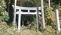 兵主神社 滋賀県長浜市高月町横山