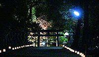 等彌神社 - 紅葉とライトアップ、建国の聖地・鳥見山の西麓に鎮座する「能登宮」