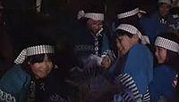 重要無形民俗文化財「但馬久谷の菖蒲綱引き」 - 年齢集団間の対抗戦、災厄除けが特徴のキャプチャー