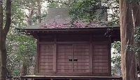 波知加麻神社 東京都大島町泉津不重