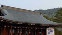 橿原神宮 奈良県橿原市久米町のキャプチャー