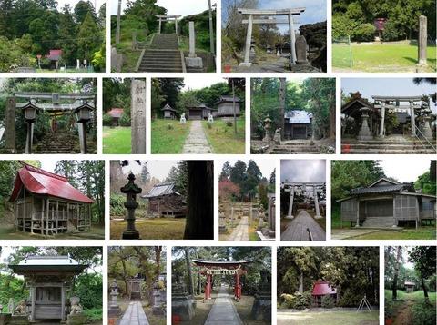 石井神社 新潟県柏崎市北条のキャプチャー