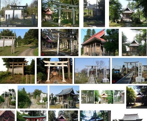 三宅神社 新潟県長岡市六日市町のキャプチャー