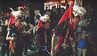 重要無形民俗文化財「徳山の盆踊」 - 「ヒーヤイ踊」「狂言」「鹿ン舞」の盆踊りのキャプチャー