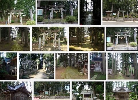 遠賀神社 山形県鶴岡市井岡のキャプチャー