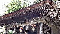 久久比神社 兵庫県豊岡市下宮のキャプチャー