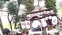 川田八幡神社 徳島県吉野川市山川町八幡のキャプチャー