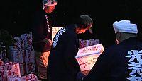 光三宝荒神社 和歌山県橋本市神野々