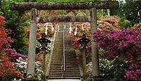 柚木愛宕神社 東京都青梅市柚木町のキャプチャー