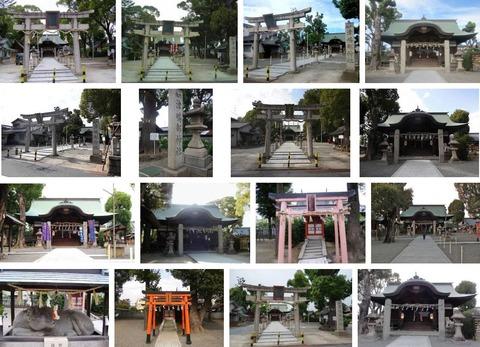 津島部神社 大阪府守口市金田町のキャプチャー
