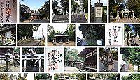 伊射奈岐神社 奈良県天理市柳本町の御朱印