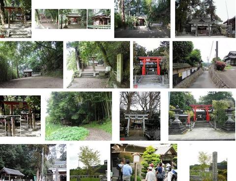 乎美祢神社 三重県伊賀市桂のキャプチャー