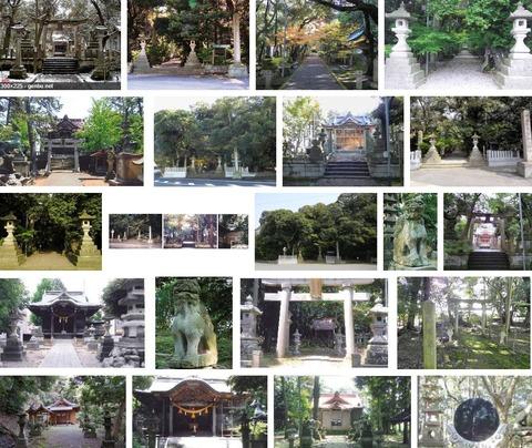 気多御子神社 石川県小松市額見町のキャプチャー