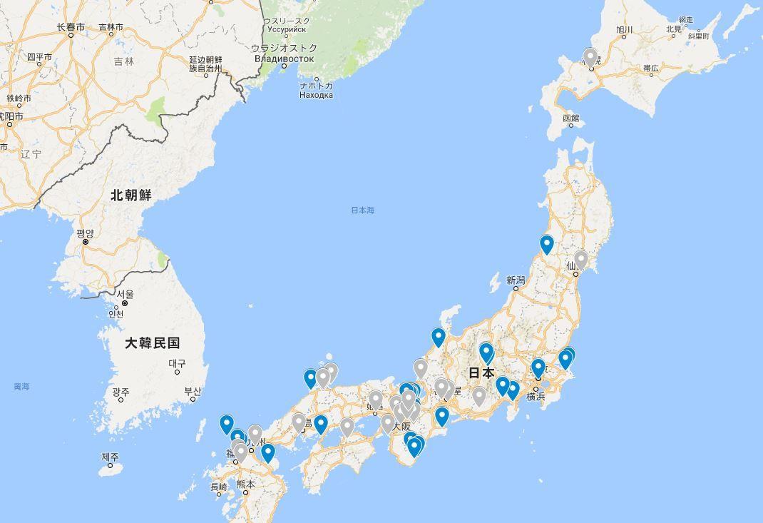 知っておきたい日本の神社20選 - 今さら聞けない神社の基本、押さえておきたい20社