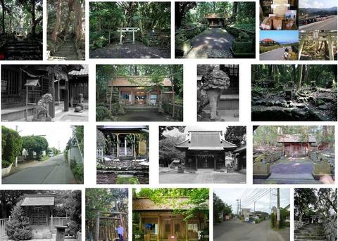 大宮神社 東京都大島町野増のキャプチャー