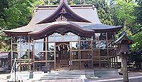 金剱宮 石川県白山市鶴来日詰町巳のキャプチャー