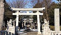熊野神社 東京都立川市高松町
