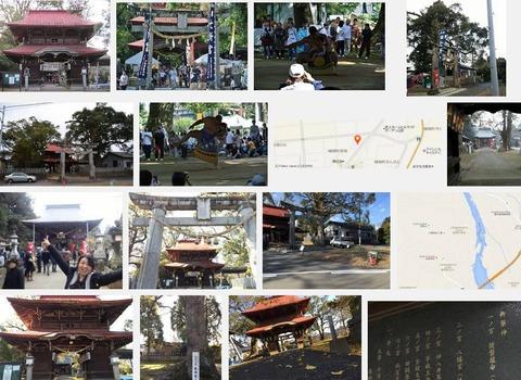 宮地神社 熊本県熊本市南区城南町宮地のキャプチャー