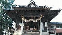 大形神社 新潟県新潟市東区河渡本町