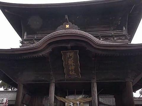 熊本県の神社