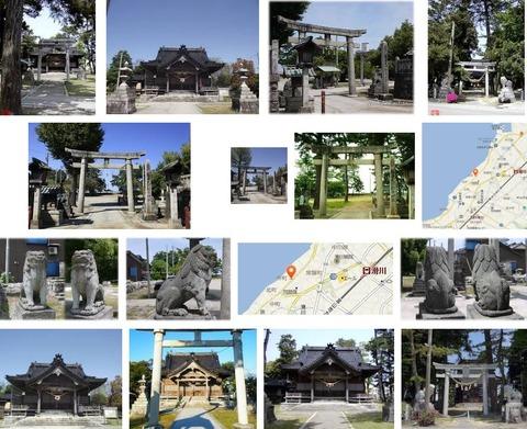 櫟原神社 富山県滑川市神明のキャプチャー
