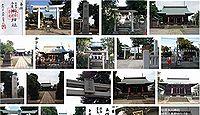 谷原氷川神社 東京都練馬区高野台の御朱印