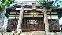 国分神社(上田市) - 弓矢の神とも、奈良期再建の古社、信濃国国分寺に隣接する守護神